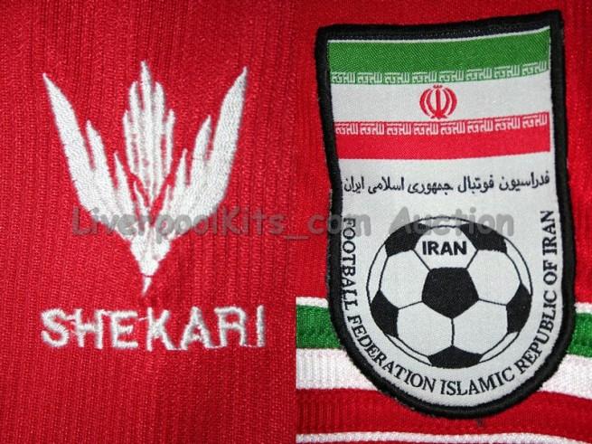 iran2000away-a