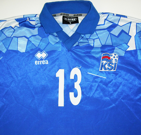 Iceland-02-Home-LSMW-Close